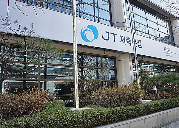 JT貯蓄銀行1