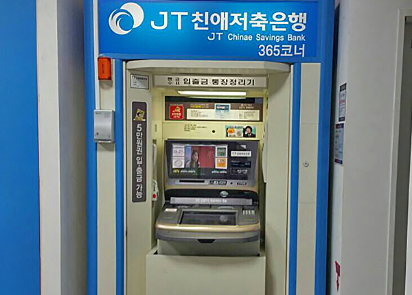 JT親愛貯蓄銀行4