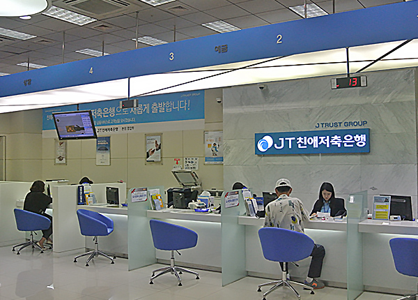 JT親愛貯蓄銀行5