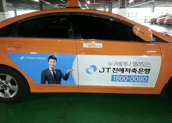 JT Chinae Savings Bank7