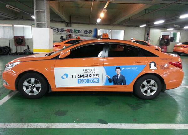 JT Chinae Savings Bank8