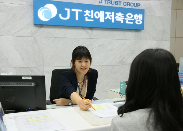 JT親愛貯蓄銀行9
