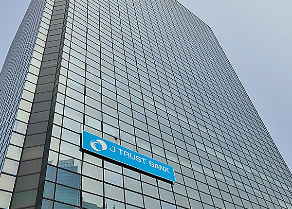 JT Chinae Savings Bank1
