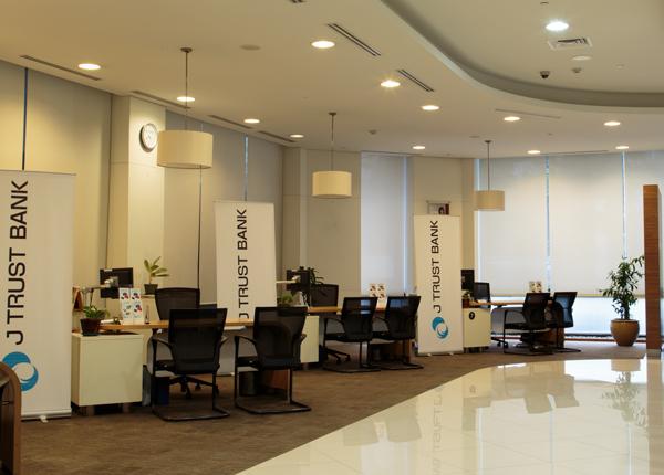 Jトラストイントネシア銀行11