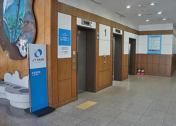 JT Savings Bank2