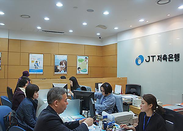 JT Savings Bank5